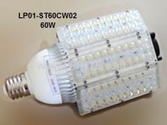 retrofit 60W E40 led street light lamp