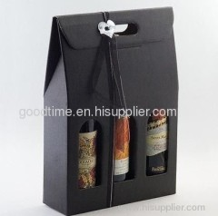 rectangular paper gift packaging box