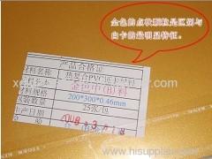 PVC no-laminated gold card sheet