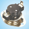 high current bimetal thermostat