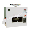 Air cooling laminator