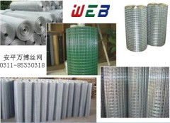 Electro mesh Industrial electro welded mesh