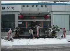 Ningbo Sanboo Auto Parts International Trade Co., Ltd.