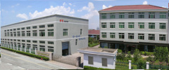YUYAO ERM RUBBER & PLASTIC CO., LTD.