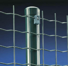 wire fencing, protecting screening,