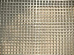 Plain weave iron wire mesh