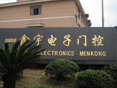 Ningbo gelde automatic door equipment factory