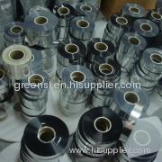 Metallized pp film for capacitor grade