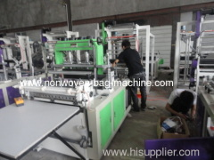 HBL-B600/700/800 non woven bag making machinery