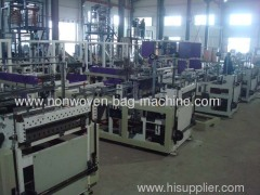 HBL -B 600/700/800 Series Nonwoven Bag Making Machine