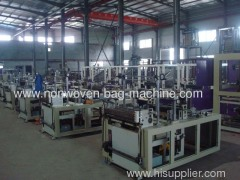 HBL-B series Ultrasonic Multifunctional Non-woven Bag Making Machine
