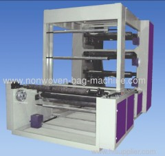 Flexo Printer non-woven fabric printing machine