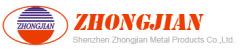 shenzhen zhongjian metal co.,ltd