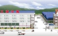 ZhangZhou SanLing Machines & Electrics Co.,Ltd