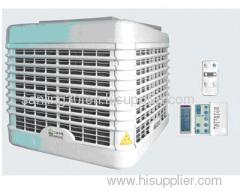 adjustable speed air cooler SLSK-A18-3