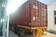 Container load yard