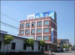 hangzhou hengfang sanitary ware co., Ltd.