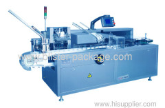 automatic cartoning machine_automatic boxing machine