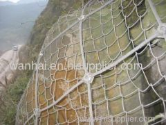 active defence mesh