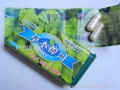 Herbage Vaigra