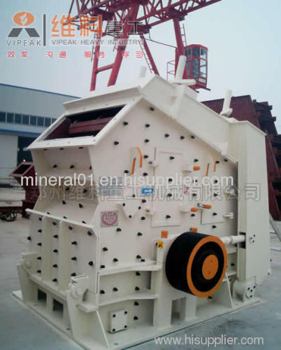 crusher/stone crusher/crushing machine