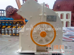 crusher / hammer crusher /stone crusher