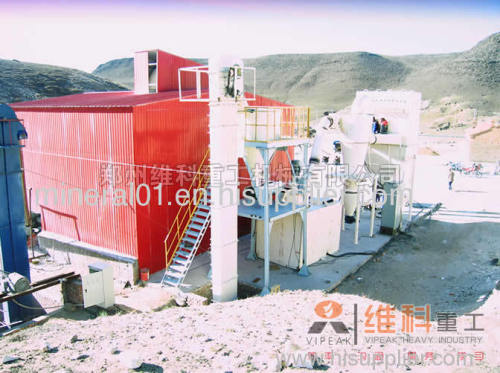 grinder mill/ grinding mill/micro-powder/ hgm mill