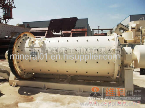 ball mill/ cement mill/grinding mill/grinder mill