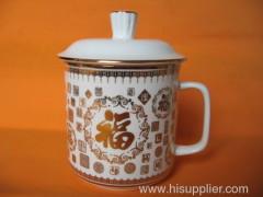 gold gift mug
