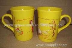 lipton mug