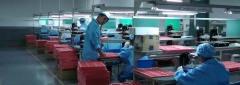 Shenzhen Hezheng Electonics Co., Ltd