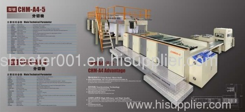 8 pocket A4 paper sheeting machine and wrapping machine