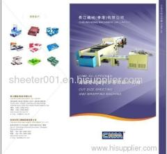 A4 cut-size paper sheeter with packing machine
