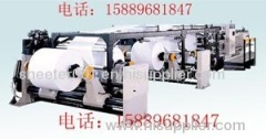 A4 A3 F4 copy paper cutting machine and wrapping machine
