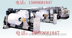 A4 A3 F4 photocopier paper sheeter with wrapping line
