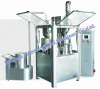 Automatic Capsule Filling Machine Model NJP-1200C