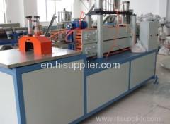 PE profile production line