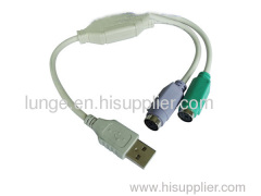 Hot sale USB to PS2