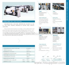A4 A3 F4 photocopier paper sheeting machine and wrapping line CHM-A4-5
