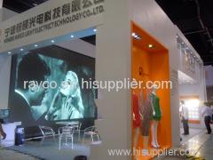Exhibition Display