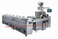 softgel encapsulation machines