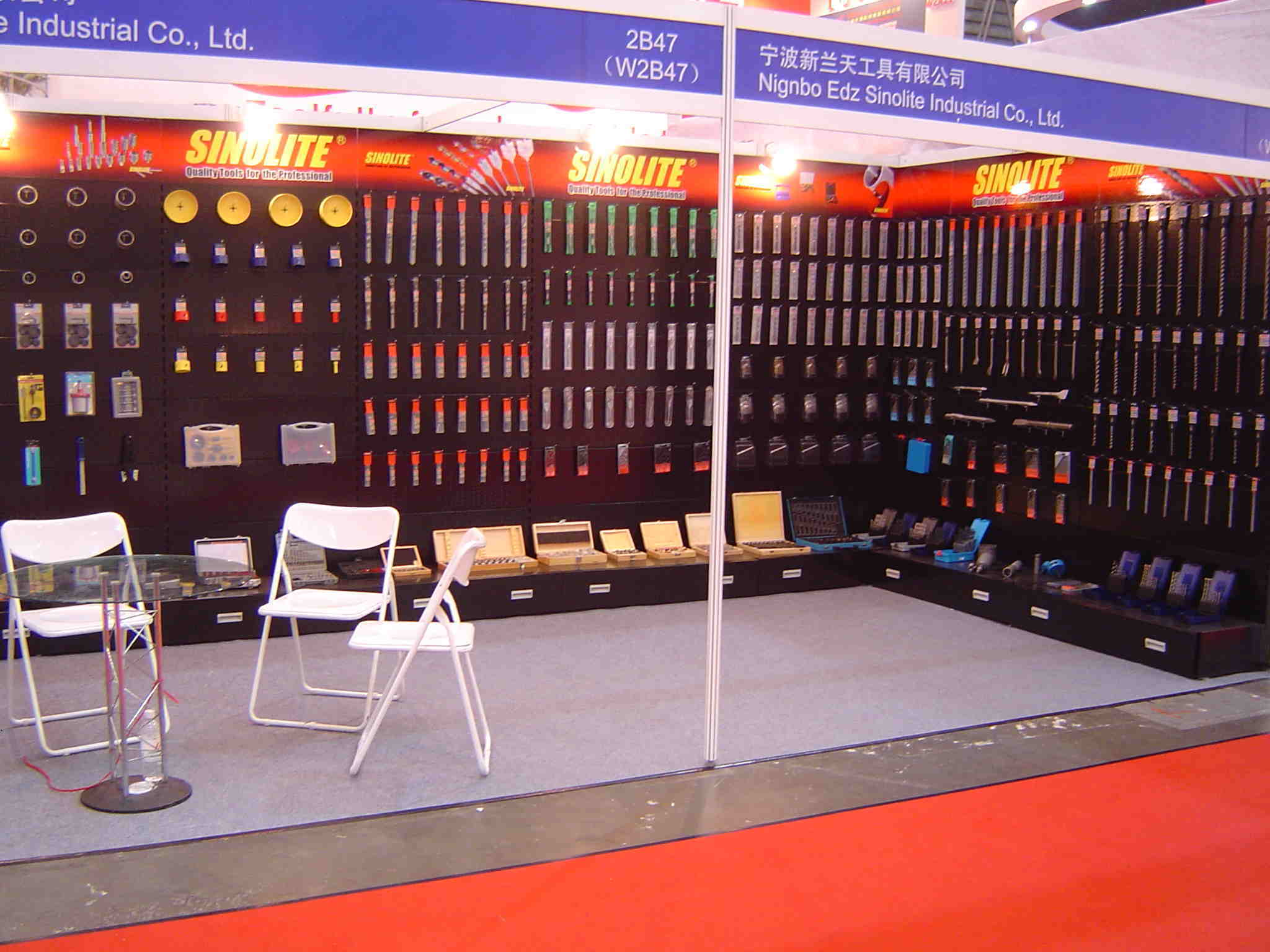 Practical World Sept 2011 Shanghai Booth Nr.B47-49 at hall W2
