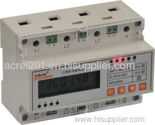 Din Rail Power Meter : Din rail power meter adl e manufacturer from china