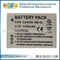NB-5L Camera Battery For Powershot SD700 IS SD700 NB5L CB-2LXE