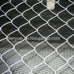 chain link fence fabric supplier