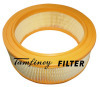 Ford air filter 5020031, 6143136, 86HF9601AA, 87HX9601AA