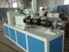 double screw plastic extruder