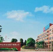 Zhongshan Hongmao Electronics Co.,Ltd