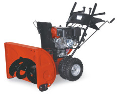self propelled 11HP gasoline snow thrower