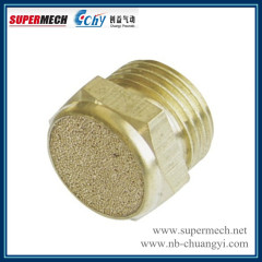 mini Air silencer Bronze Muffler